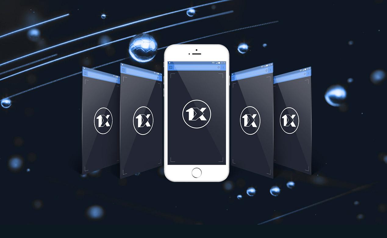 1xbet app